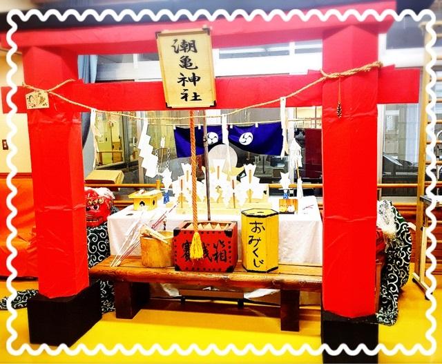 潮亀神社1